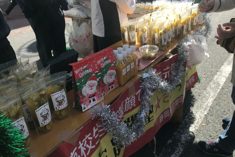 磐田農業高校の小メロン漬けは人気